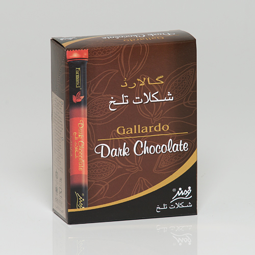 Gallardo-Dark-Chocolate-24pcs-x-10g